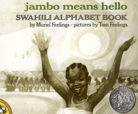 jambo_means_hello